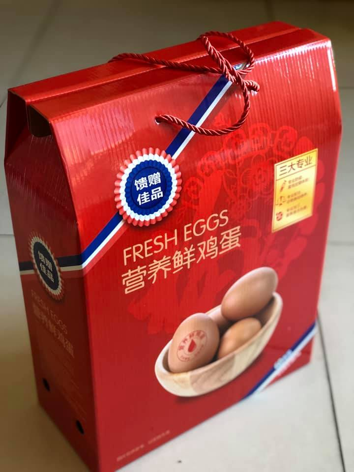 Image result for china red box with eggs